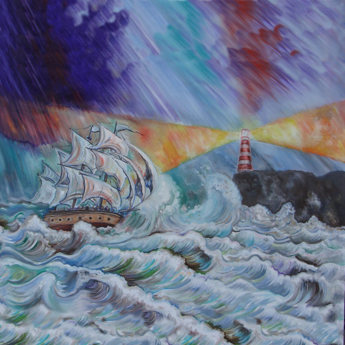 Hark! The Headland Approacheth by Seas Of Mirth